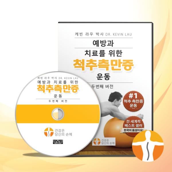운동 DVD 정보